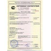 Сртификат соответствия на СЕ-301