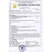 Сертификат соответствия на продукцию ЛДСП
