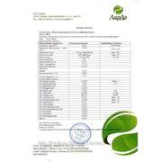 Паспорт качества на масло виноградных косточек