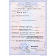 Сертификат соответствия на конвектора L'UMIX (Китай)