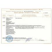 Система сертификации на автомобильном транспорте (дс ат) - стр. 2
