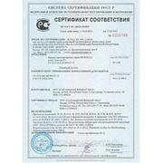 Сертификат на лам фанеру до 2015 года