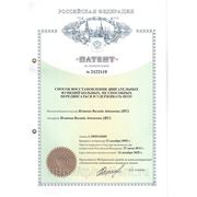 Патент РФ № 2422119