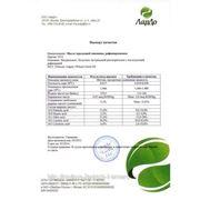 Паспорт  качества на масло пшеничных зародышей