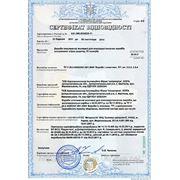 Укрсепро.Сертификат на электроустановочные изделия и электрокрепеж