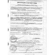 ФСФ декларация соответствия