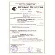 Сертификат на сейфы 30 — ПК