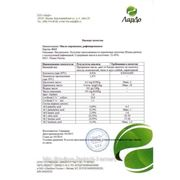 Паспорт качества на персиковое масло