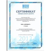 Сертификат официального дилера на 2012г.