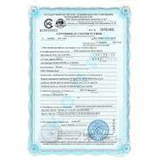 Сертификат соответствия на филе трески