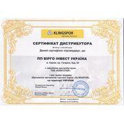 Сертификат дистрибъютора Klingspor (Германия) за 2012 год