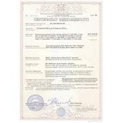 Сертификат соответствия на кондиционеры Vaillant (Испания)