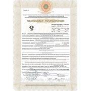 Сертификат на авторскую методику психозондирования укрсертсофт.