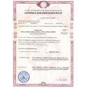 Сертификат пожарной безопастности на сейфы 30 — ПК