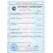 Сертификат соответствия №РОСС CN.АГ75.Н04216. Аттракционы надувные из ПВХ