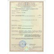 Сертификат соответствия на ИК обогреватели MO-EL (Италия)