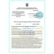 Висновок санітарно-епідеміологичної експертизи кирпич Литос стр.1