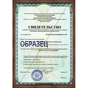 новотекс кострома официальный сайт