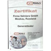 Сертификат о дистрибьюторе KSTools в России