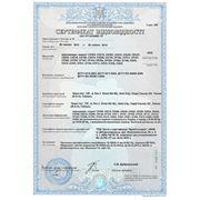 Сертификат соответствия - камеры GAZER