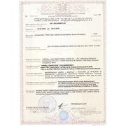 Сертификат соответствия на кондиционеры Airwell