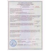 Сертификат на лодочные моторы MTR MARINE