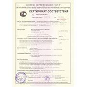 sertifikat_podushki.jpg
