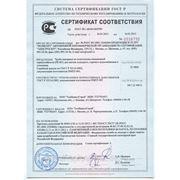 compipe_sertifikat.jpg