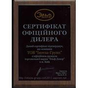 Официальный дилер ТМ Эльф Декор