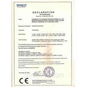 Сертификат NEW CE LVD 2010. Кофейные и снековые автоматы