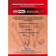 Сертификат на искробезопасный инструмент из берриллия