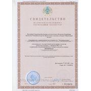Регистрационный номер налогоплательщика (РНН).