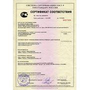 Сертификат технический Almac
