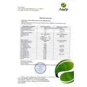 Паспорт качества на абрикосовое масло