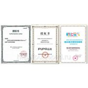 Сертификаты Ainol, Pipo, Cube