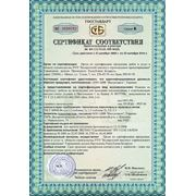 Белстандарт.Сертификат на дюбеля теплоизоляции