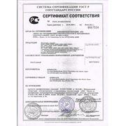 Сертификат соответствия на мотопомпы KOSHIN. Япония