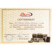 Донская Торговая Компания - официальный дилер ООО Мария Плюс