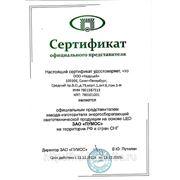 sertifikat_kadutsej.jpg