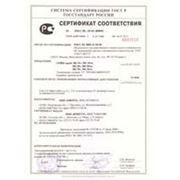 Сертификат на сейфы ВК