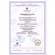Сертификат Алкатель-Люсент