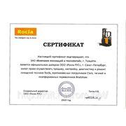 Сертификат официальный дилер Rocla (складская техника: штабелеры, ручные тележки, электротележки, ричтраки). Продажа Rocla, сервис. запчасти