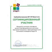Интернет ТВ -СевКавЭлектроника-Юг- партнер Радуга ТВ в сфере реализации услуг с 2009 года