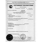 Сертификат соответствия сефы ASD&ASB до 17.08.2012