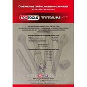 Сертификат на искробезопасный инструмент из титана 1