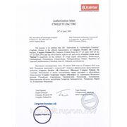 Свидетельство, сертификат официальный дилер CARGOTEC (вилочные погрузчики KALMAR, ричстакеры KALMAR) продажа, сервис, запчасти