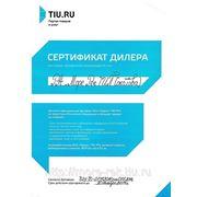 Сертификат Дилера ТИУ
