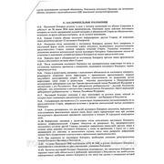 kontrakt_chmk_4.jpg