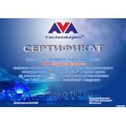 Сертификат дилера AVA Tehnologes