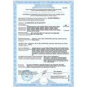 Сертификат соответствия - регистраторы GAZER